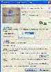 Webcam Timershot